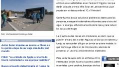 28.03Conoce los finalistas del concurso de viviendas sustentables Construye Solar _ Emol-1