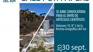 convocatoria-geosur-2021